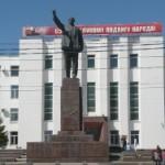 Lenin zeigt
